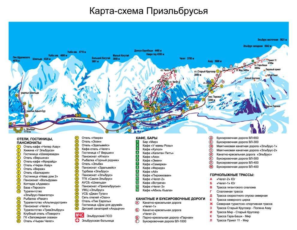 Карта-схема приэльбрусья